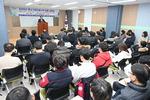부산 사하구 '중소기업 지원시책 설명회' 개최