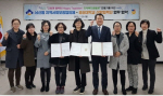 """남산동 지역사회보장협의체, """"경성대학교 산학협력단"""" 업무 협약 체결"""
