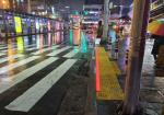 부산 북구, 구포시장 앞 횡단보도에 'LED 바닥형 보행신호등' 설치