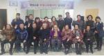부곡4동 '은빛나래봉사단' 발대식 개최