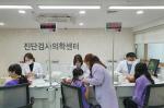건협 부산검진센터, 아동복지시설 애아원 사회공헌 건강검진 실시