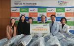 건협 부산검진센터, 부산지방보훈청에 동절기 발열토퍼 전달