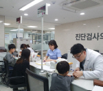 건협 부산검진센터, 아동복지시설 한나빌리지 사회공헌 건강검진 실시