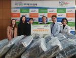 한국건강관리협회 부산건강검진센터, 부산지방보훈청에 동절기 발열토퍼 전달