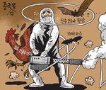 [서상균 그림창] 중국'악'몽