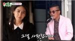 김건모 아내 장지연 김용호 전 기자 명예훼손 고소
