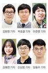 본지 '다시 쓰는 부마항쟁…' 한국기자상