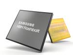 삼성전자, 3세대 D램 '플래시볼트'로 초고속 메모리 잡는다