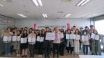 '동서대 LINC+우수학생 시상 및 장학금 전달식' 열려
