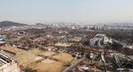 낙동강 하구를 국가도시공원으로 <5> 서울용산공원 vs 부산국가공원