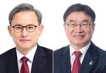 경상대학교 제11대 직선제 총장 선거 막 올라