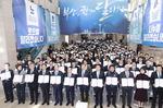 """""""전기차 허브 구축 4300명 고용"""" 부산형 일자리 시동"""