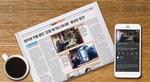 [신통이의 신문 읽기] 신문서 읽은 부산사람 온정, 영상도 볼 수 있대요