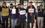 """""""풍산에 특혜 주는 센텀2지구 개발 재검토하라"""""""