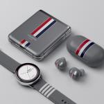 '갤럭시 Z 플립 톰브라운 에디션' 21일 부산에서 한정판매