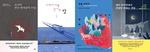 [새 책] 로쟈의 한국 현대문학 수업(이현우 지음) 外