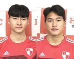 K리그1 부산 아이파크, 박관우 이지승 영입