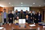 부산경상대학교, 리스본병원과 산학협력 가족회사 협약체결