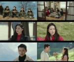 '사랑의 불시착'tvN 최고시청률 '현빈 손예진 극적재회'