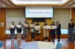 부산경상대학교 교수학습지원센터, 2019 러닝포트폴리오 경진대회 시상식 실시