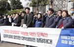 """""""김무성 사무실 시위 대학생 기소한 검찰 규탄한다"""""""