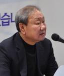 원양산업노조 새 위원장 염경두