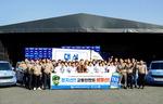 대선주조, 교통법규 준수 홍보나서