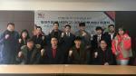 와이즈유, 지역 태권도연구회·단체와 업무협약