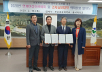 부산경상대학교-연제구청, 제21기 여성아카데미 협약체결