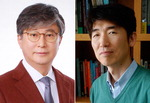 한국언어과학회 영암학술상, 김동국·김철규 교수 공동수상