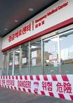 부산지역 일부 대학병원 응급실 한때 폐쇄