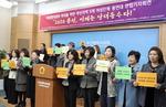강필희의 '사람&세상' <1> '여성 정치인의 무덤' 부울경…21대 총선엔 오명 씻어낼까