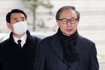 이명박, 2심서 징역 17년…재수감