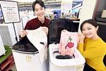 홈플러스 온라인몰서 삶음기능 갖춘 미니세탁기 판매