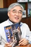 """""""인권상담 센터 활성화로 장애인 인식 바꾸는데 집중"""""""