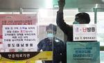사망자 나온 대남병원 적막감…TK(대구·경북) 하루 새 확진 51명 늘어