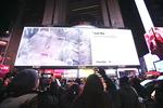 현대차, 미국 뉴욕서 BTS와 함께한 '수소 캠페인' 공개