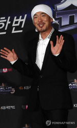 DJ DOC 이하늘, 결혼 1년 4개월만 이혼 [공식입장 전문]