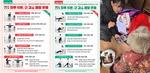 동아대 링크플러스, 복지취약계층 건강 개선 성과