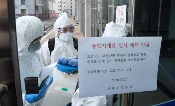 확진자 나온 부산대 통합기계관·사직고 일시 폐쇄