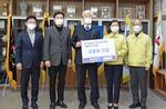 부산진구청 동의대 방문…중국유학생에 생필품 전달