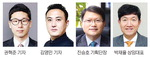 한국지역언론인클럽, 지역언론보도대상 영남일보 권혁준·전남매일 김영민 선정
