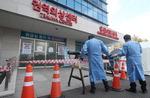 한마음창원병원 2차 감염 확산…울산대병원은 응급실 폐쇄