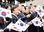 """문재인 대통령 """"3·1정신으로 코로나19 극복"""""""
