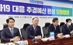 중기·소상공인 지원 2조 확대…대구·경북엔 별도 예산 배정