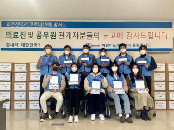 부산이전 공공기관 6곳 총 6억 원 상당 '코로나 극복' 기부