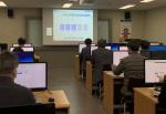 부산과학기술대, 코로나 장기화 대비 온라인교수법 특강