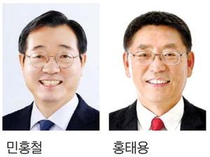 4년 만에 '리턴매치'…김해 북부동 신도시 표심에 달렸다