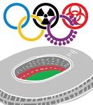 [도청도설] 혼돈의 부흥올림픽