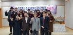 부산가톨릭대 치기공학과, 해외취업연수과정 K-Move 스쿨 선정